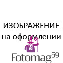 Объектив Canon EF 18-55 IS II бу S/N: 1146051651cl